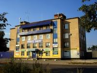 Сызрань, улица Интернациональная, дом 178А. офисное здание
