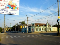 Syzran, st Internatsionalnaya, house 7. store
