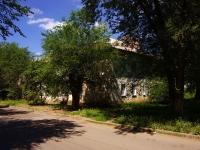 Syzran, Kadrovaya st, house 40. Apartment house