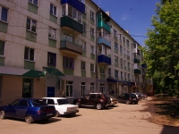 Syzran, Kadrovaya st, house 43. Apartment house