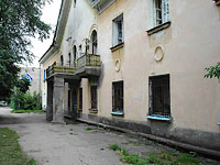 Syzran, Karl Marks st, house 102. Apartment house