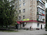 Syzran, Karl Marks st, house 108. Apartment house