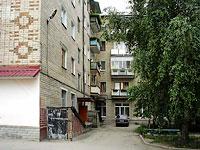 Сызрань, улица Карла Маркса, дом 108. многоквартирный дом