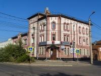 Сызрань, улица Карла Маркса, дом 15. офисное здание