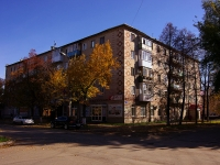 neighbour house: st. Karl Marks, house 108. Apartment house