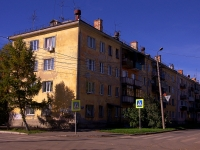 neighbour house: st. Karl Marks, house 117. Apartment house