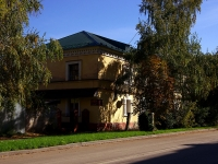 Syzran, Karl Marks st, house 119. Apartment house