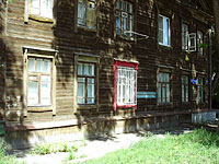 neighbour house: st. Karl Marks, house 129. Apartment house