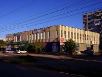 Сызрань, улица Карла Маркса, дом 12А. торговый центр