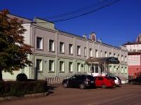Сызрань, улица Карла Маркса, дом 13. поликлиника