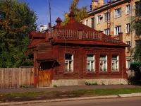 Сызрань, Карла Маркса ул, дом 115