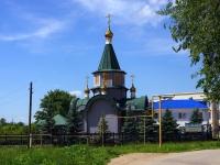 Сызрань, Каховская ул, дом 1