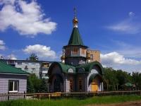 Syzran, st Kakhovskaya, house 1. temple