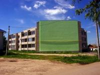 Сызрань, улица Каховская, дом 3. многоквартирный дом