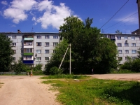 Syzran, Kakhovskaya st, house 2. Apartment house