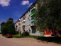 Syzran, st Kakhovskaya, house 2. Apartment house