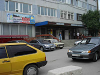 Syzran, st Kirov, house 46. office building