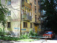 Syzran, Kirov st, house 74. Apartment house