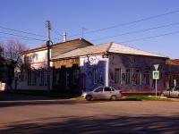 Сызрань, улица Кирова, дом 17. салон красоты