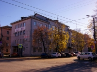 neighbour house: st. Kirov, house 54. office building