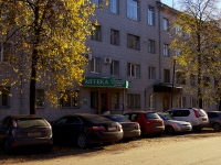 Syzran, Kirov st, house 54. office building