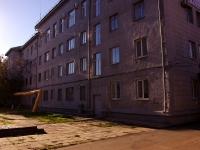 Сызрань, Кирова ул, дом 54