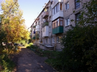 Syzran, Kirov st, house 68. Apartment house