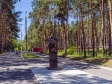 Сызрань, Космонавтов пр-кт, памятник