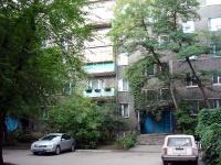 Сызрань, Космонавтов пр-кт, дом 6