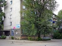 Сызрань, Космонавтов пр-кт, дом 8