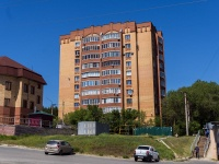 塞兹兰市,  , house 9. 公寓楼
