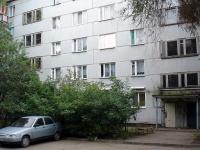Сызрань, Космонавтов пр-кт, дом 10
