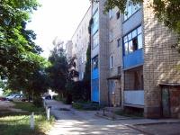 Сызрань, Красная ул, дом 1