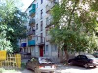 Сызрань, Красная ул, дом 5
