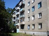 Сызрань, Красная ул, дом 8