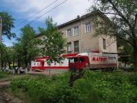 Сызрань, улица Лазо, дом 3. жилой дом с магазином