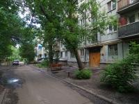 Сызрань, улица Лазо, дом 4. многоквартирный дом
