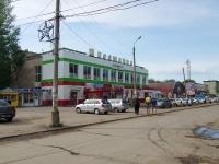 """Сызрань, улица Лазо, дом 14. торговый центр """"Волжанка"""""""