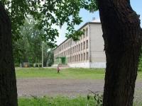 Сызрань, улица Лазо, дом 17. школа №39