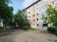 Сызрань, Лазо ул, дом 22