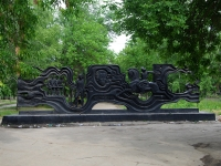 Сызрань, улица Шухова. памятник А.Н. Островскому