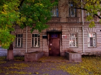 Syzran, Lodochny alley, house 22. college