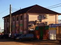 Сызрань, Лодочный переулок, дом 14. офисное здание