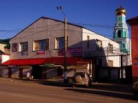 塞兹兰市,  , house 29. 市场