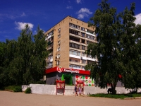 Syzran, st Lokomobilnaya, house 1. Apartment house
