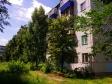 塞兹兰市, Lokomobilnaya st, 房屋5