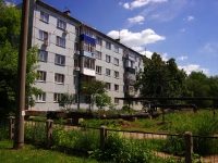 Syzran, Lokomobilnaya st, house 9. Apartment house