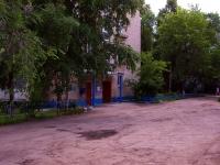 Сызрань, улица Локомобильная, дом 11. многоквартирный дом