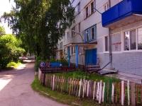 塞兹兰市, Lokomobilnaya st, 房屋 13. 公寓楼