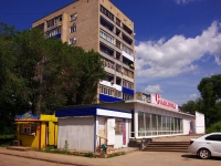Syzran, Lokomobilnaya st, house 25. Apartment house
